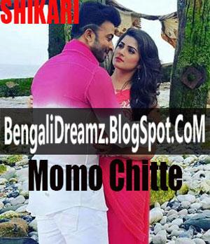 Momo Chitte MP3-Shikari