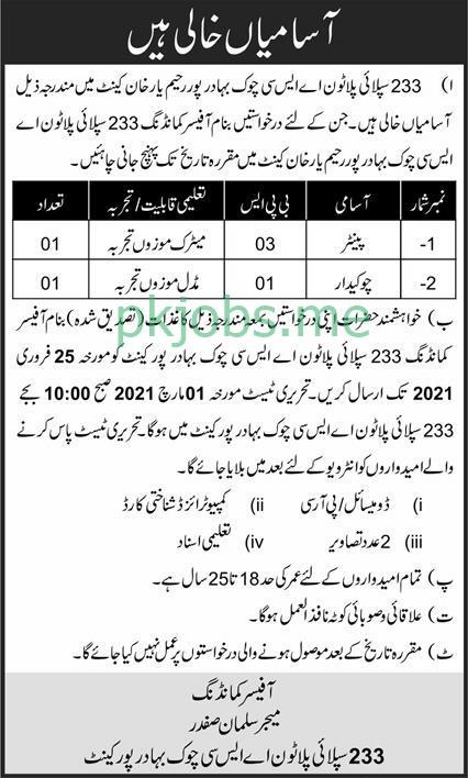 Latest Pakistan Army Posts 2021