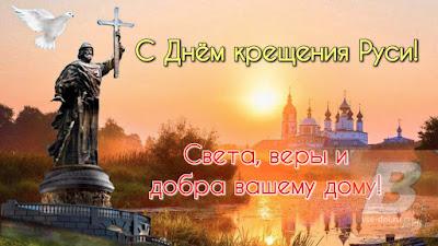 когда празднуется (дата), история праздника