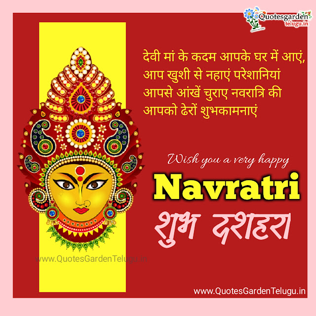 happy-navratri-shubh-dussehra-2020-greetings-wishes-images-messages