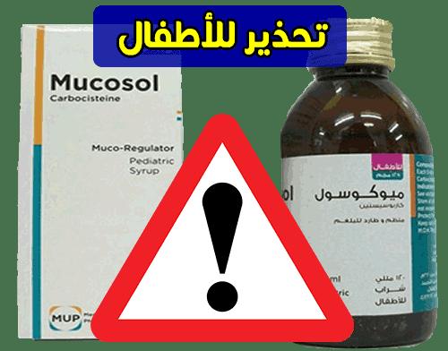ميوكوسول شراب , ميوكوسول اقراص , ميوكوسول شراب للاطفال , ميوكوسول كبسول , ميوكوسول للزوجه , ميوكوسول سعره , ميوكوسول نقط للرضع , ميوكوسول اطفال , ميوكوسول دواء , ميوكوسول دواعي الاستعمال , هل ميوكوسول يسبب النعاس , فيما يستخدم ميوكوسول , فيما يستخدم ميوكوسول شراب , ميوكوسول والرضاعه , ميوكوسول والضغط , ميوكوسول و الكورونا , ميوكوسول هل يسبب النعاس , ما هو ميوكوسول شراب , هل ميوكوسول امن للحامل , ميوكوسول نقط , نشره ميوكوسول اطفال , نشرة ميوكوسول شراب , ميوكوسول مضاد حيوي , ميوكوسول مع الحمل , ميوكوسول مذيب للبلغم , ميوكوسول , مكونات , ميوكوسول مخدر , ميوكوسول مذيب للبلغم للاطفال , ما هو ميوكوسول , مشروب ميوكوسول , ما ميوكوسول , ميوكوسول للاطفال , ميوكوسول للرضع , ميوكوسول للكبار , ميوكوسول للحامل , ميوكوسول للرجال , ميوكوسول للمرضعات , ميوكوسول لمرضى السكر , الاثار الجانبيه ل ميوكوسول , ميوكوسول كبسولة , ميوكوسول كبار , ميوكوسول كورونا , ميوكوسول كاربوسيستين , ميوكوسول كبسول سعره , سعر ميوكوسول كبسول , دواء ميوكوسول كبسول , دواء كحه ميوكوسول , استخدام كبسولات ميوكوسول , ميوكوسول قبل ام بعد الاكل , ميوكوسول قطرة , فوائد ميوكوسول , سعر ميوكوسول فى مصر , ميوكوسول كبسولات , علاج ميوكوسول , علاج ميوكوسول شراب , علاج ميوكوسول كبسول , علاج ميوكوسول للاطفال , سعر علاج ميوكوسول , نشرة علاج ميوكوسول , استخدامات علاج ميوكوسول , سعر عقار ميوكوسول , ماذا عن ميوكوسول , اعراض علاج ميوكوسول , ميوكوسول حبوب , ميوكوسول للأطفال , ميوكوسول طارد للبلغم , ميوكوسول شراب للرضع , ميوكوسول شراب دواعي استعمال , ميوكوسول شراب اطفال , ميوكوسول شراب للحامل , ميوكوسول شراب سعر , ميوكوسول شراب للاطفال الرضع , ميوكوسول شراب للكحه , سعر ميوكوسول شراب , سعر ميوكوسول 375 اقراص , سيرو ميوكوسول , ما سعر ميوكوسول , ميوكوسول سعر , روشته ميوكوسول , دواء ميوكوسول للاطفال الرضع , دواء ميوكوسول شراب للاطفال , دواء ميوكوسول للكبار , دواء ميوكوسول للرضع , دواء ميوكوسول للكحه , ميوكوسول حقن , سعر حبوب ميوكوسول , استعمال حبوب ميوكوسول , ميوكوسول جرعة , جرعة ميوكوسول شراب للاطفال , جرعة ميوكوسول شراب للكبار , جرعة ميوكوسول للرضع , ما هى جرعة ميوكوسول , تركيب ميوكوسول , ميوكوسول اس ار , ميوكوسول 375 اقراص , ميوكوسو