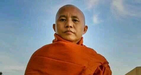 Halaman Facebook Biksu Wirathu Memancing Kemarahan Umat Muslim Se-Dunia