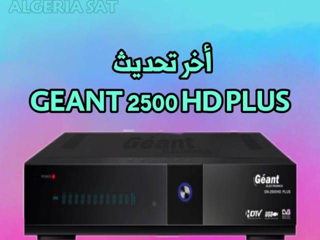 اخر تحديث لجهاز جيون GEANT 2500 HD PLUS اصدار 2.54 - ALGERIA SAT