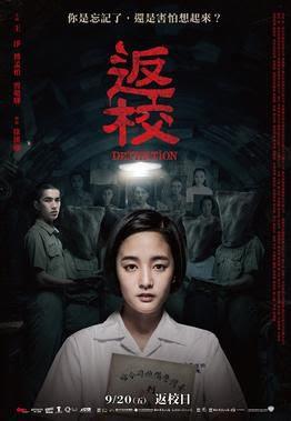 Trở Lại Mái Trường - Detention (2019)
