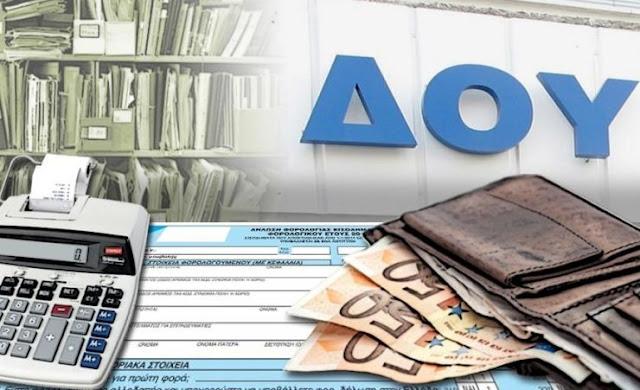 Φορολογικές δηλώσεις: Λήγει σήμερα η προθεσμία υποβολής