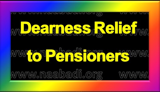 GO Ms No. 112 Dearness Relief to Pensioners with effect from 01.01.2016(www.naabadi.org)