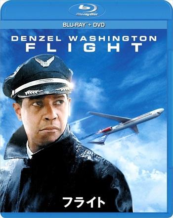 Flight 2012 480p 400MB