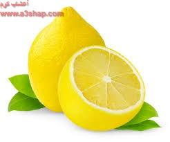 الليمون لنضارة البشرة والعناية بالشعر