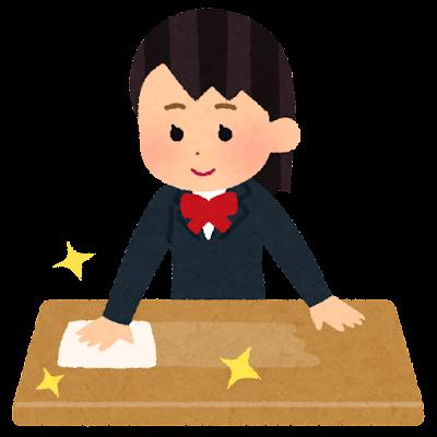 テーブルを拭く人のイラスト(女子学生)