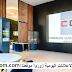 CGI Groupe CDG recrute Responsable Contentieux et Acheteur