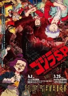 الحلقة 2 من انمي Godzilla: S.P مترجم