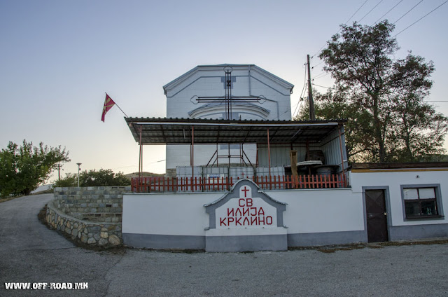 St. Elijah Monastery - Krklino village - Bitola Municipality - Macedonia
