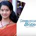 Malayalam TV Serial Ratings in 2016 for week 41 : Manjurukum Kalam Serial among Top 5 in October 2016