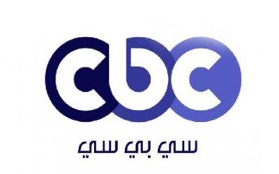 مشاهدة قناة سي بي سي CBC بث مباشر بدون تقطيع اون لاين
