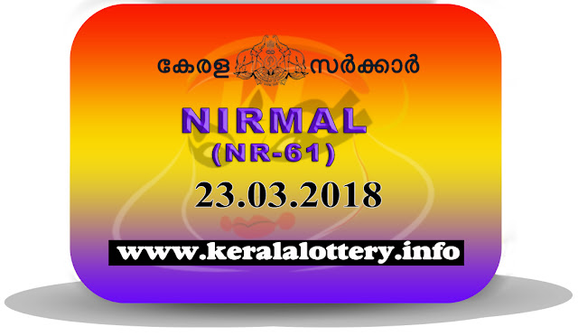 keralalottery.info, 23 March 2018 Result, kerala lottery, kl result,  yesterday lottery results, lotteries results, keralalotteries, kerala lottery, keralalotteryresult, kerala lottery result, kerala lottery result live, kerala lottery today, kerala lottery result today, kerala lottery results today, today kerala lottery result, 23 3 2018, 23.3.18, kerala lottery result 23-03-2018, nirmal lottery results, kerala lottery result today nirmal, nirmal lottery result, kerala lottery result nirmal today, kerala lottery nirmal today result, nirmal kerala lottery result, nirmal lottery NR 61 results 23-3-2018, nirmal lottery NR 61, live nirmal lottery NR-61, nirmal lottery, 23/03/2018 kerala lottery today result nirmal, nirmal lottery NR-61 23/3/2018, today nirmal lottery result, nirmal lottery today result, nirmal lottery results today, today kerala lottery result nirmal, kerala lottery results today nirmal, nirmal lottery today, today lottery result nirmal, nirmal lottery result today, kerala lottery result live, kerala lottery bumper result, kerala lottery result yesterday, kerala lottery result today, kerala online lottery results, kerala lottery draw, kerala lottery results, kerala state lottery today, kerala lottare, kerala lottery result, lottery today, kerala lottery today draw result, kerala lottery online purchase, kerala lottery online buy, buy kerala lottery online
