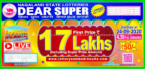 Lottery Sambad Dear Super Lottery Results 24-09-2020 Nagaland State