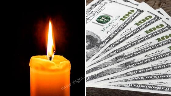 Сильная молитва от безденежья и нищеты, которая помогает привлечь в дом богатство