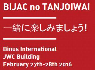 Berkunjung ke BIJAC no TANJOIWAI 27-28 Februari 2016 - Seru Meriah dan Banyak Cosplayer Cantik