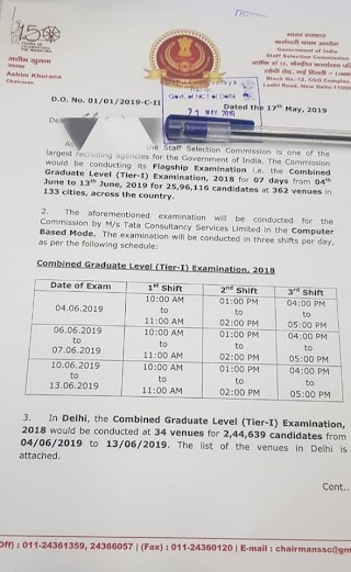 SSC CGL 2018 Tier 1 Exam Reschedule Now in 7 days only