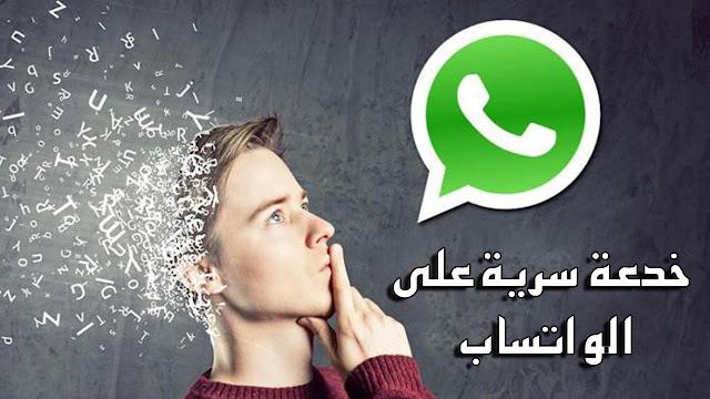 مدونة عرب التقنية