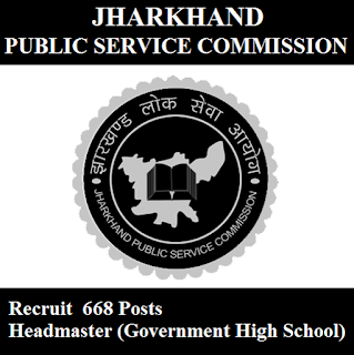Jharkhand Public Service Commission, JPSC, PSC, JPSC Answer Key, Answer Key, jpsc logo