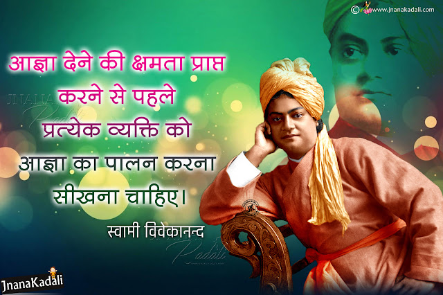 swami vivekananda quotes, swami vivekananda motivational sayings, swami vivekananda best words on winning life