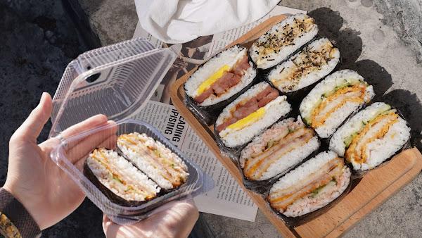 台南東區美食【飯賣集糰】元氣No1的日式飯糰,給你滿滿活力一整天|激推金黃酥脆的卡拉雞飯糰|台南早餐推薦