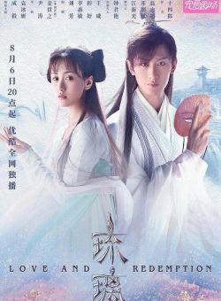 Lưu Ly Mỹ Nhân Sát - Love And Redemption (2020)
