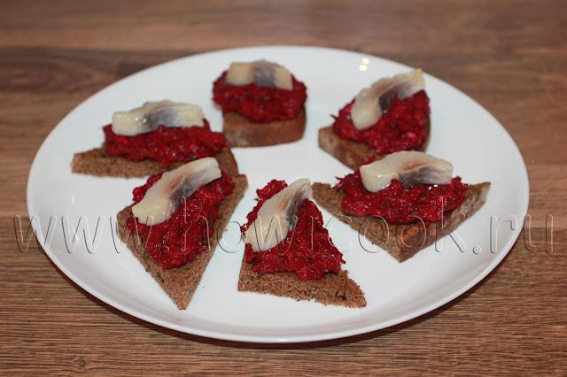 рецепт бутербродов со свеклой и сельдью с пошаговыми фото