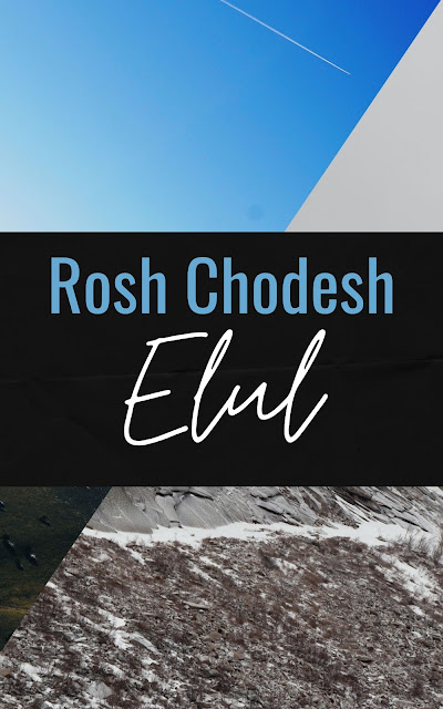Happy Rosh Chodesh Elul Greeting Card | 10 Free Beautiful Cards | Happy New Month | Sixth Jewish Month