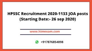HPSSC Recruitment 2020-1133 JOA posts (Starting Date:- 26 sep 2020)