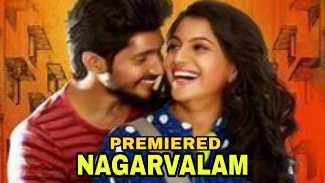 Nagarvalam Hindi Dubbbed Movie
