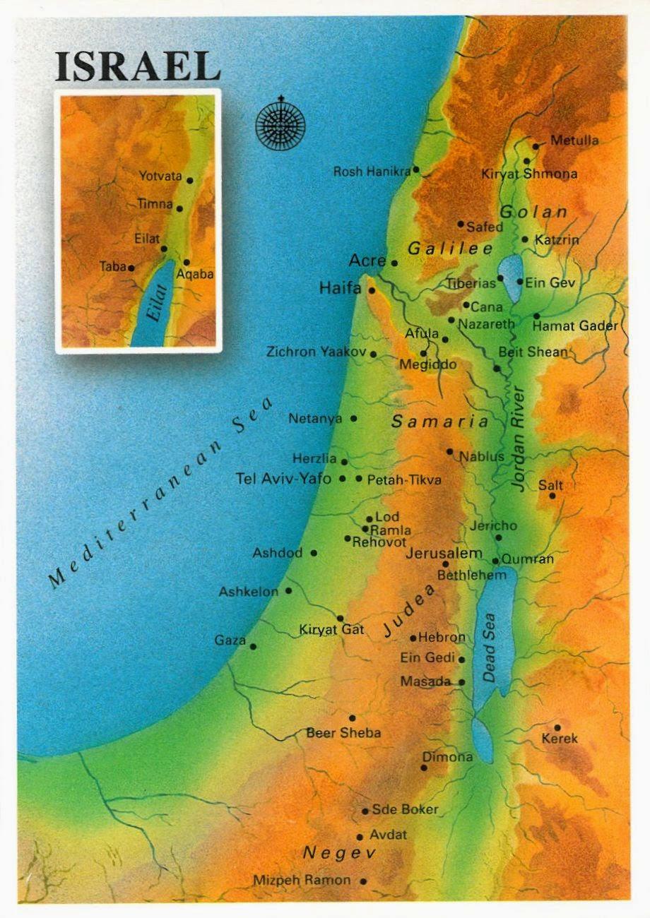 Kartinki Frutinki Izrael