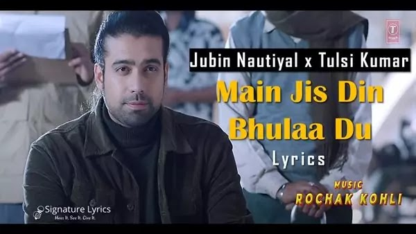Main Jis Din Bhulaa Du Lyrics - Jubin Nautiyal X Tulsi Kumar