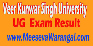 Veer Kunwar Singh University UG III Part Hons 2016 Exam Result