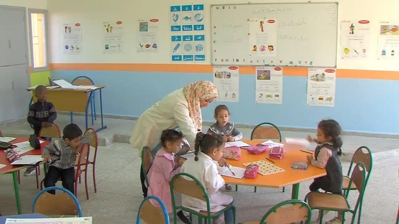 FMPS recrute (20) Éducateur et éducatrices Préscolaire sur Taourirt