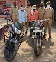 झाँसी: थाना टहरौली पुलिस द्वारा दो शातिर वाहन चोरों को 2 मोटर साइकिल के साथ  गिरफ्तार किया