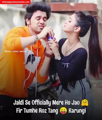 couple shayari images in hindi