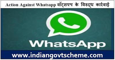 Action Against Whatsapp