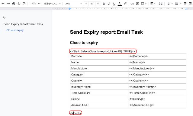 AppSheetで在庫管理、レポートのテンプレートを表形式にする
