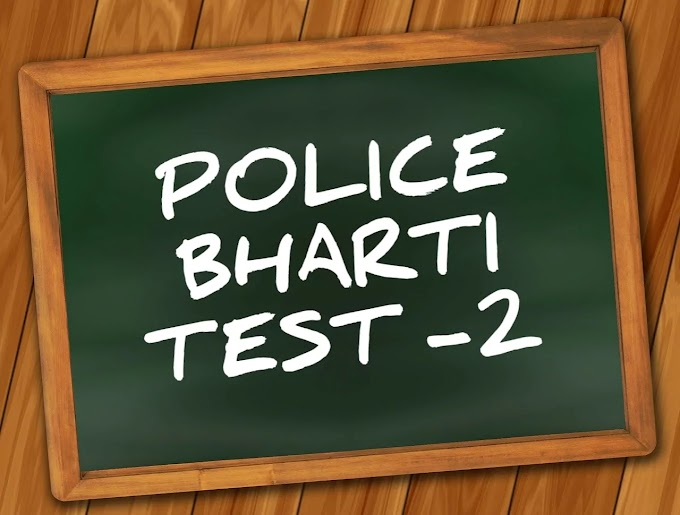 Maharashtra Police Bharti Test - 2