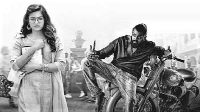 Semma Thimiru Movie Download Isaimini, Moviesda, Tamilyogi