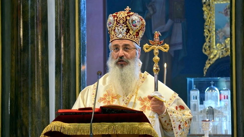 Δεν θα εορτάσει τα ονομαστήριά του ο Μητροπολίτης Αλεξανδρουπόλεως κ. Άνθιμος