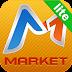 تحميل متجر موبو ماركت 2017 MoboMarket مجانا
