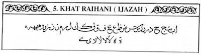 Raihani