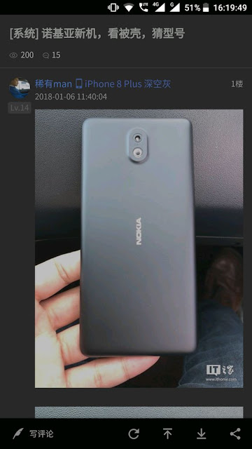 Nokia 3 2018 back panel leaked