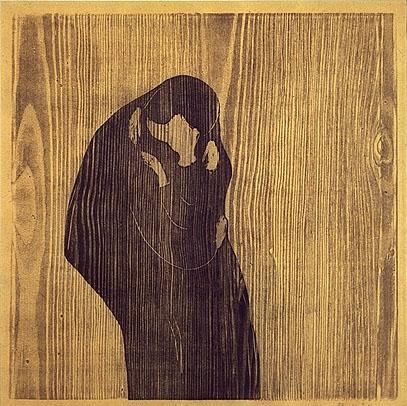 Эдвард Мунк - Поцелуй. 1902