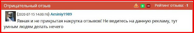 Реальные отзывы и информация о сайте elsharm.net