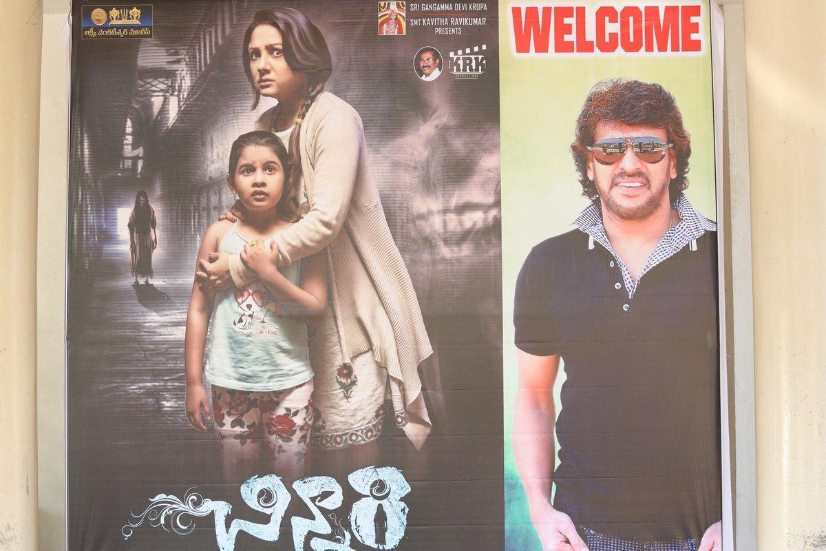 Chinnari Telugu trailer launch photos-HQ-Photo-13