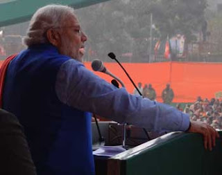 Economic Times Global Business Summit PM Modi